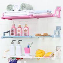 浴室置th架马桶吸壁co收纳架免打孔架壁挂洗衣机卫生间放置架