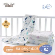 [theco]babylove婴儿纱布