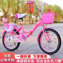 儿童自行th女孩8-9co-11-12-15岁折叠童车(小)学生18/20寸22寸单