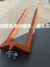 定做1th2吨3加长co窄手动液压叉车盘头搬运车纸筒卷纱辊地牛5