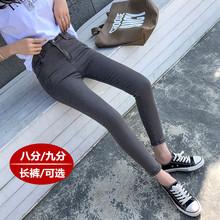 矮个子th50cm秋co烟灰色八分铅笔紧身(小)脚裤女高腰九分牛仔裤