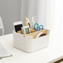 日本客th茶几遥控器co整理盒子杂物神器办公桌面化妆品置物架
