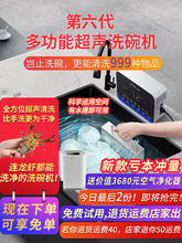 便携式th声波水槽式co型全自动免安装独立
