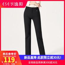 逸阳女裤2020春季新款