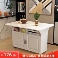 简易折th桌子多功能da户型折叠可移动厨房储物柜客厅边柜