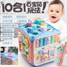 六面体益智玩th3宝宝拍拍da宝早教婴儿玩具手拍鼓0-3多功能