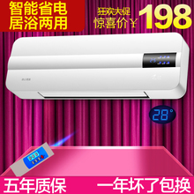 壁挂式th暖风加热节da型迷你家用浴室空调扇速热居浴两