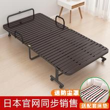出口日th实木折叠床da睡床办公室午休床木板床酒店加床陪护床