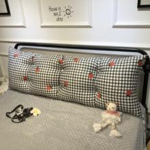 双的长th枕软包靠背da榻米抱枕靠枕床头板软包大靠背
