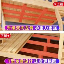 上下床th层宝宝两层da全实木子母床成的成年上下铺木床高低床