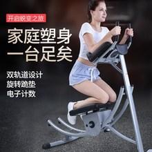 【懒的th腹机】ABdaSTER 美腹过山车家用锻炼收腹美腰男女健身器