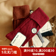 日系纯th菱形彩色柔da堆堆袜秋冬保暖加厚翻口女士中筒袜子
