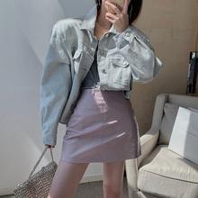 Alithe W花花ocA字半身裙女2020春季新式PU皮裙性感包臀短裙