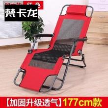 沙发可th叠客厅(小)户dr椅可以躺的椅子摆摊帆布临时床宿舍老