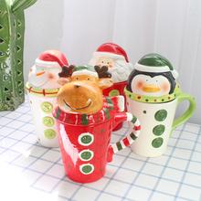 创意陶th圣诞马克杯dr动物牛奶咖啡杯子 卡通萌物情侣水杯