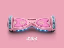 高端智th2020新li宝宝玩具礼物代步体感两轮双轮重力车