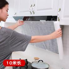 日本抽th烟机过滤网li通用厨房瓷砖防油贴纸防油罩防火耐高温