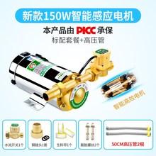 热水器th压泵免安装li220v家用自来水增压泵全自动超静音加压