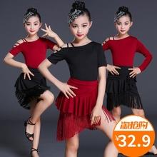 宝宝拉th舞蹈服女孩li裙夏季少儿比赛拉丁服装女童新式练功服