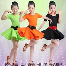 宝宝拉th舞蹈服少儿li丁舞裙比赛考级练功服新式长袖演出服装