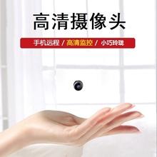 无线监th摄像头无需li机远程高清夜视(小)型商用家庭监控器家用