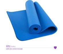 初学者th运动健身tli珈垫无味防滑加厚加宽加长喻咖垫子