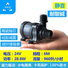 鱼缸水th家用(小)型增li2v24v喷泉抽水循环加压直流无刷潜水泵