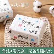 10包th样原木纸巾li纸家用实惠装整箱餐巾纸卫生纸婴儿面巾纸