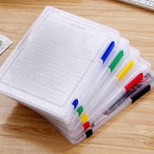 新式Ath文件收纳盒li文件夹多功能分类整理文具收纳盒办公神器