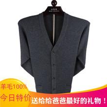 金兔男th 加厚中老li衣V领加厚纯色羊毛开衫外套秋冬式针织衫