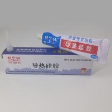 ledth片灯板片导li可粘贴固定胶乳白色散热膏耐高温