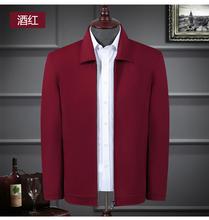 高档男th春秋装薄式li大红色夹克爸爸装中老年男士酒红色外套