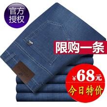 富贵鸟th仔裤男春夏li青中年男士休闲裤直筒商务弹力免烫男裤