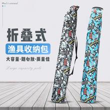 钓鱼伞th纳袋帆布竿li袋防水耐磨渔具垂钓用品可折叠伞袋伞包