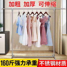 不锈钢th地单杆式 li内阳台简易挂衣服架子卧室晒衣架