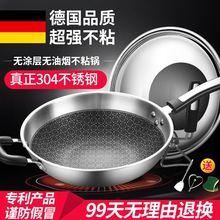 德国3th4不锈钢炒li能无涂层不粘锅电磁炉燃气家用锅