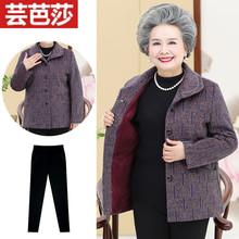 老年的th装女外套加ft奶奶装棉袄70岁(小)个子老年短式60妈妈棉衣