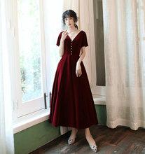敬酒服th娘2020ft袖气质酒红色丝绒(小)个子订婚主持的晚礼服女
