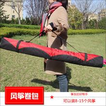 202th新式 卷包ft装 8-15个  保护方便携带 包