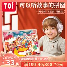 TOI木质th图儿童早教ft力玩具恐龙3-4-5-6岁宝宝幼儿男孩女孩