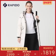RAPthDO 冬季ft寒保暖连帽斗篷式翻领休闲运动长式羽绒服