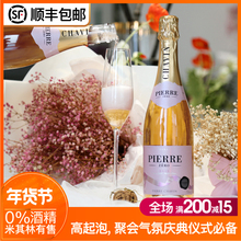 法国原th原装进口葡fa酒桃红起泡香槟无醇起泡酒750ml半甜型