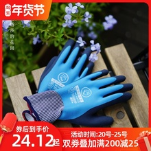 塔莎的th园 园艺手fa防水防扎养花种花园林种植耐磨防护手套