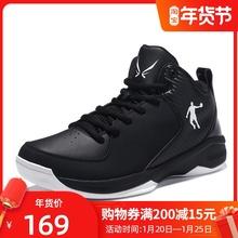 飞的乔丹篮球thaj男鞋2fa年低帮黑色皮面防水运动鞋正品专业战靴