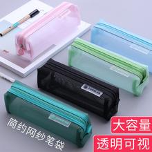 咔巴熊网th1透明笔袋fas简约可爱少女心学生用(小)清新文具袋(小)学初中生考试用大容