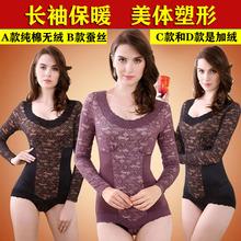 冬季长th加绒加厚连fa直背美体瘦身衣塑形纯棉打底保暖
