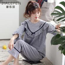 睡衣女th春秋季纯棉fa居服薄式夏季七分袖韩款可爱公主风套装