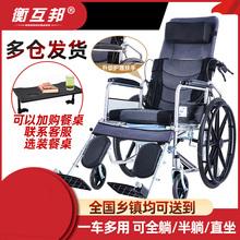 衡互邦th椅躺折叠残fa多功能带坐便器(小)型轻便代步老年手推车