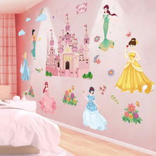 卡通公主墙th2纸温馨女fa间卧室床头贴画墙壁纸装饰墙纸自粘