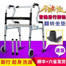 雅德老th四脚拐杖椅la中风康复助步器带轮手推车行走器